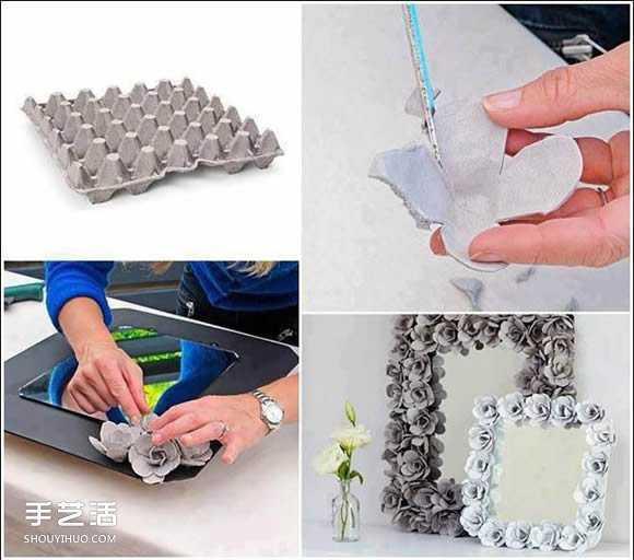 废品利用小制作 12种简单废物利用手工小制作