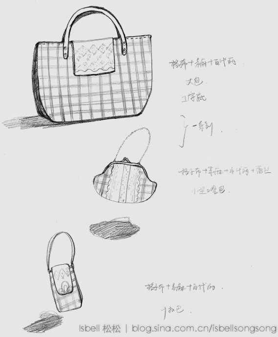 包包手绘系列设计图 几款包包设计手绘稿