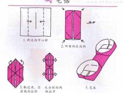 怎么叠纸电话 折纸电话的折法手工教程图解