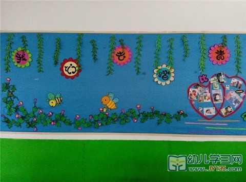 幼儿园大班新年墙 幼儿园大班教室主题墙墙面布置