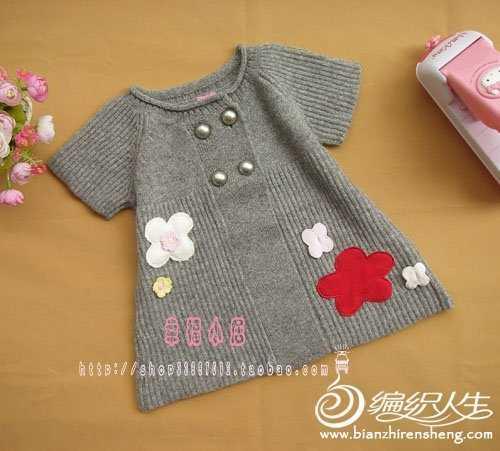 打毛衣的花样 儿童毛衣编织花样5000女孩毛衣款式图第