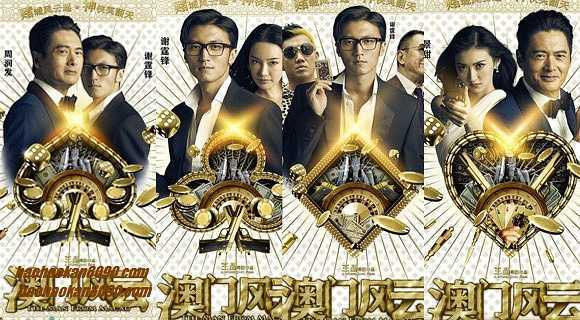 王晶最新电影全集_2014电影名字 2014最新好看电影排行榜前十名