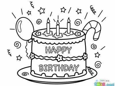 幼儿生日蛋糕简笔画 祝你生日快乐生日蛋糕简笔画图