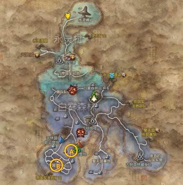 剑灵李素梅在哪 《剑灵》风暴龙在哪