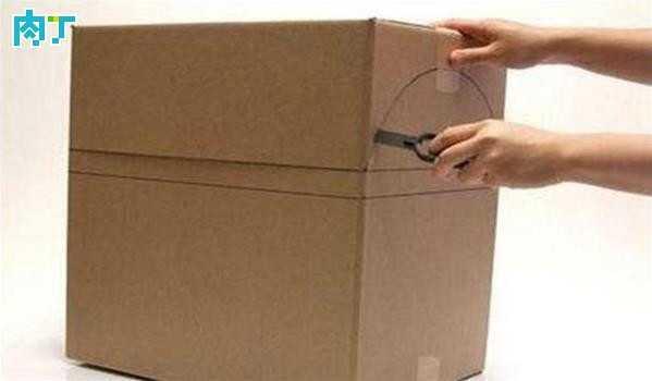 diy玩具收纳架 废纸箱创意手工制作可爱玩具收纳箱图解