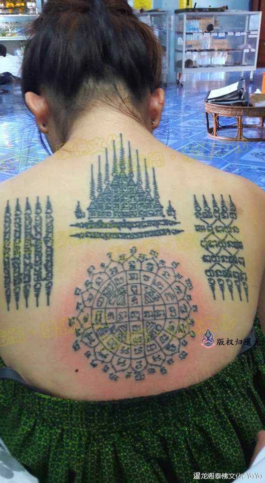 泰国刺符 泰国法力纹身主要图腾介绍图片