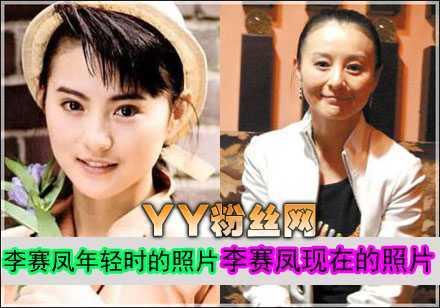 李赛凤三级 李赛凤50岁照片年轻泳装写真图片